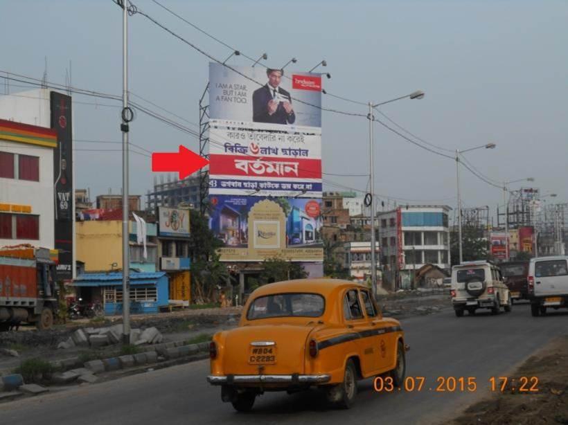 E M Bypass  Ajoynagar, Kolkata