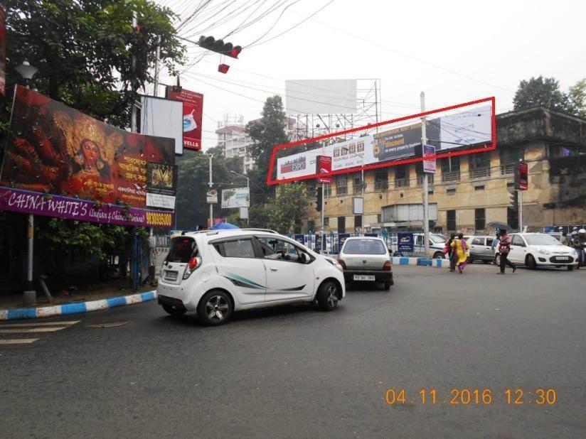 Gariahat Tram Depot, Kolkata
