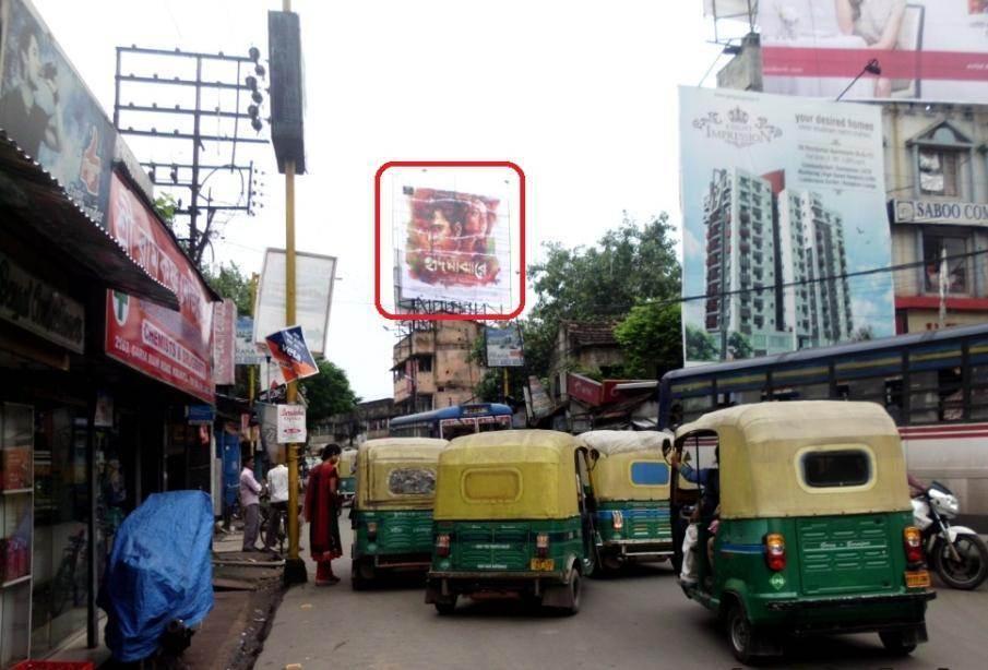 Garia  Mahamayatala, Kolkata