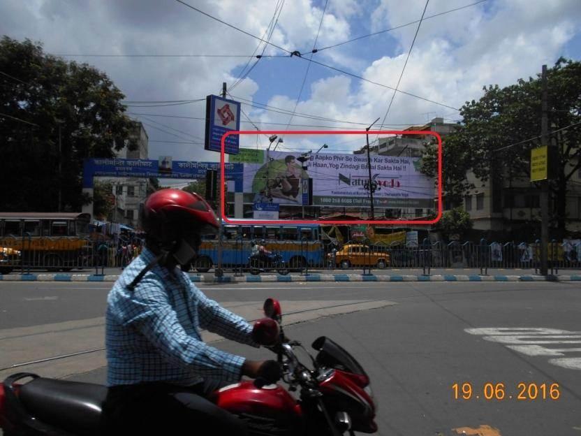 Hazra Kalighat, Kolkata