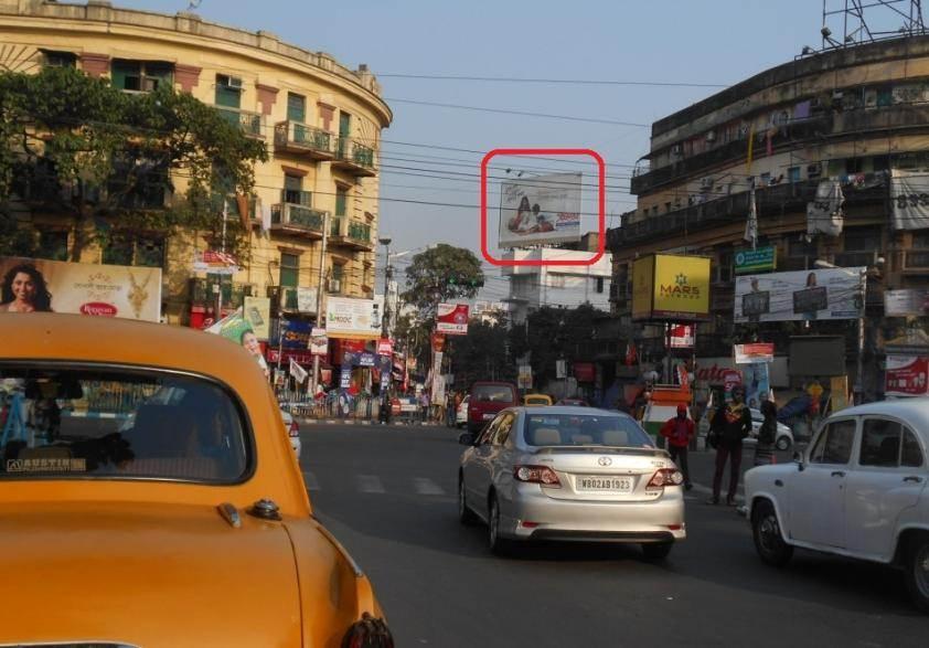 Hazra Crossing, Kolkata