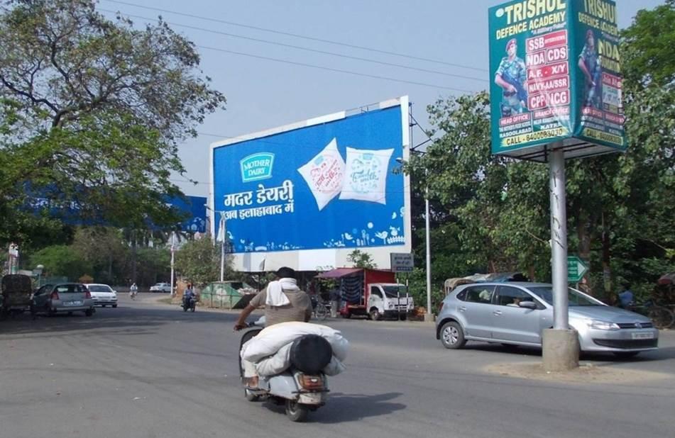 S.P. Marg,  Allahabad
