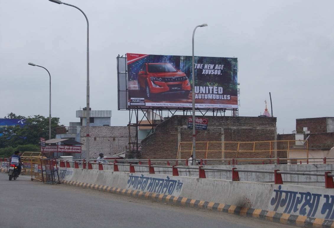 Back to Back Sobatiyabag Flyover, Allahabad