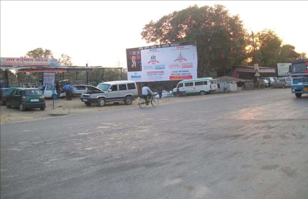 Jhushi, Allahabad