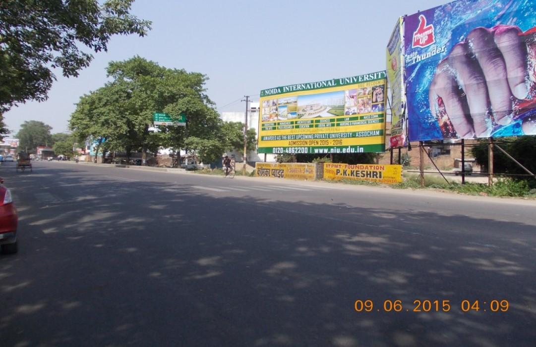 Kanpur Road, Allahabad