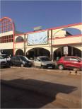 Station Building, Maximum