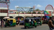 Railway Station Market Facing