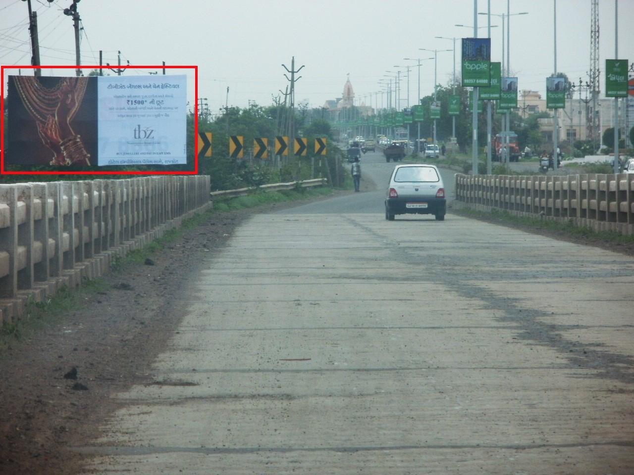 Kalawad Road, Metoda G.I.D.C, Rajkot