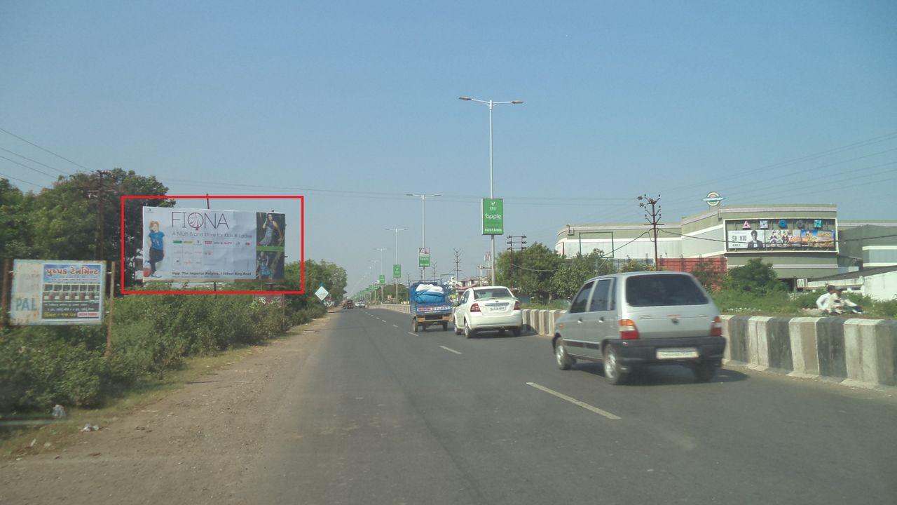 Kalawad Road, Cosmoplex Cinema, Rajkot
