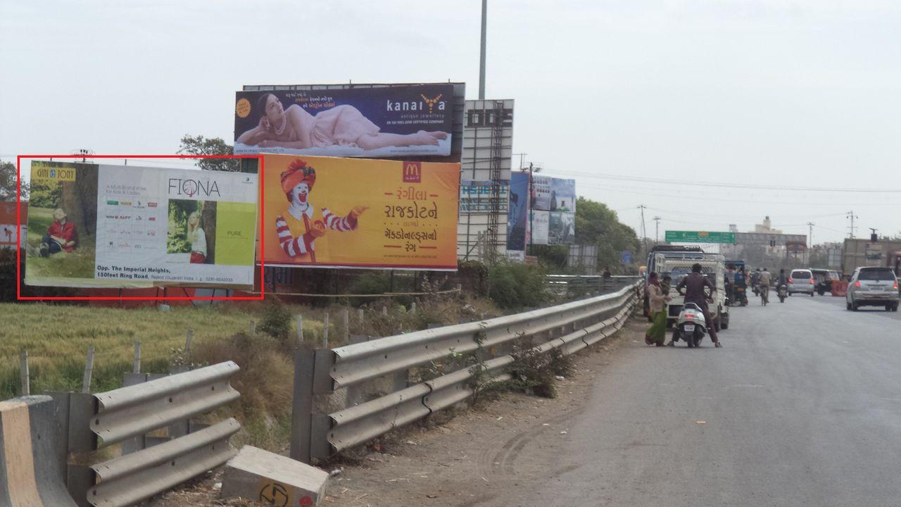 Jamnagar Road, City Entry, Rajkot