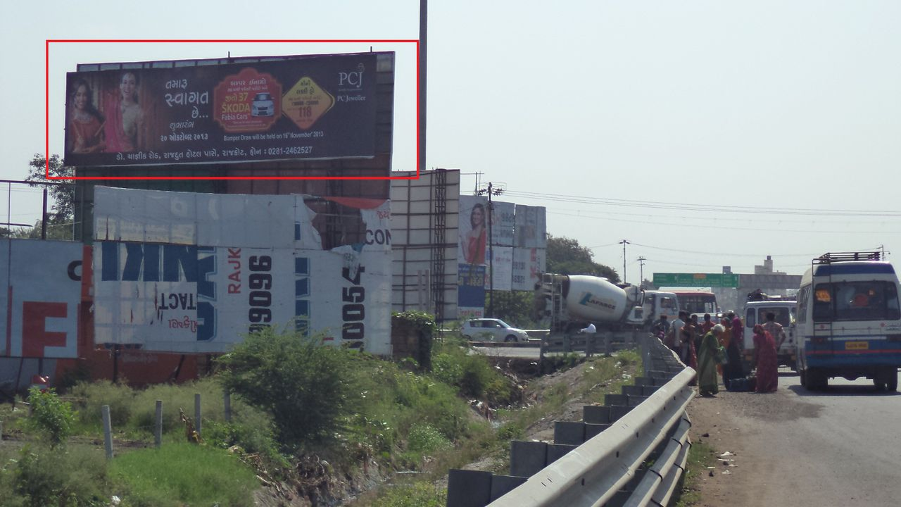 Jamnagar Road, City Entry, Rajkot