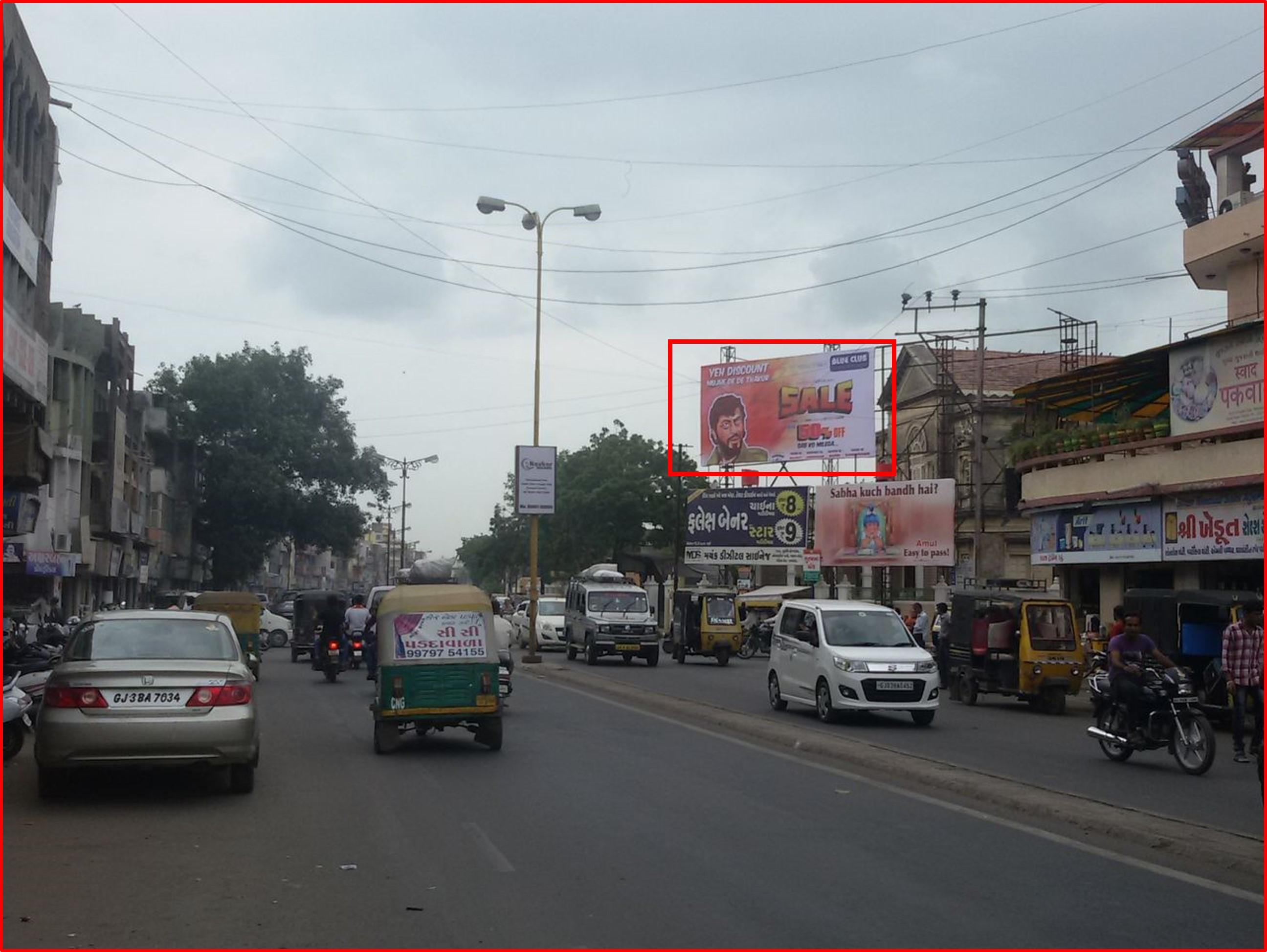 Dhebar Road, Bhitkhana Chowk, Near Bus Stand, Rajkot