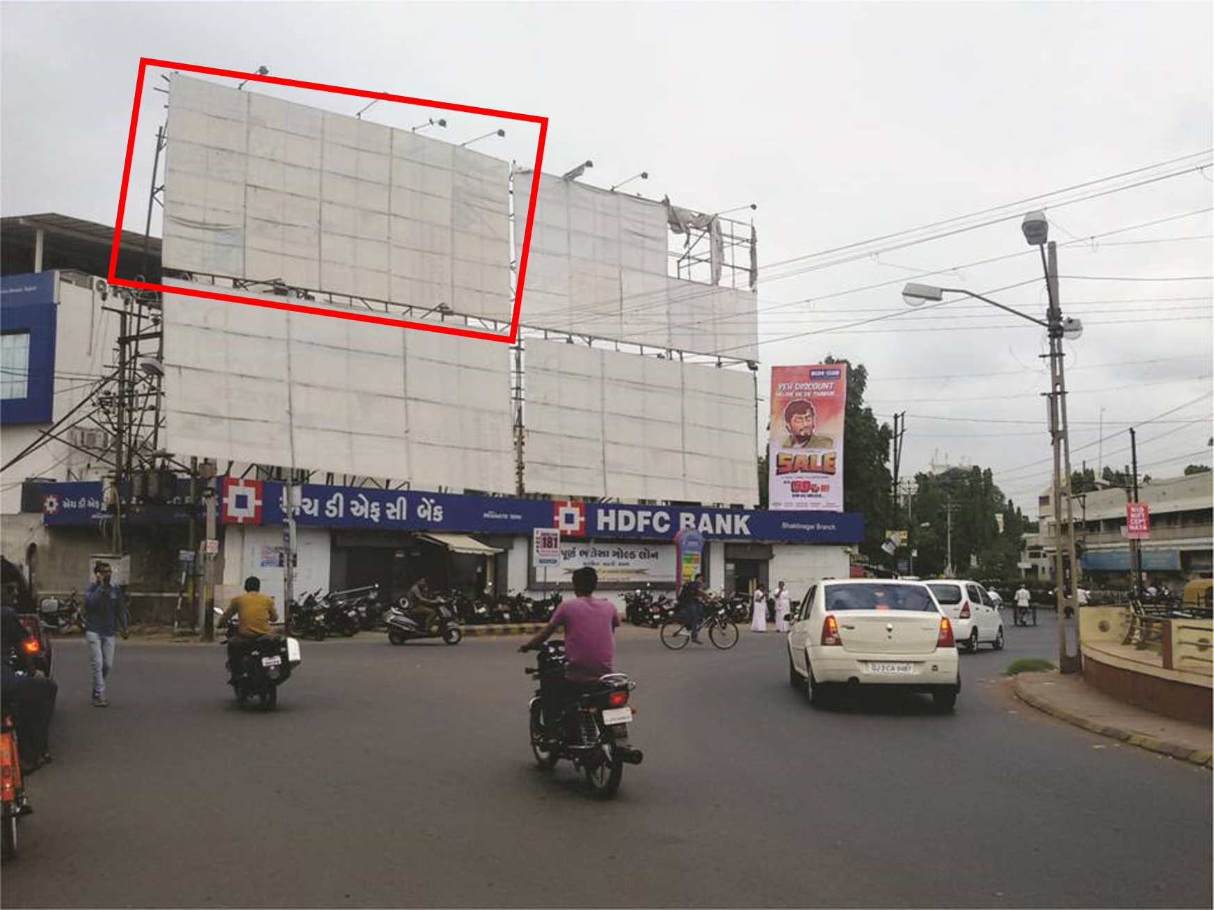 Bhaktinagar Circle, Hdfc Bank, Rajkot