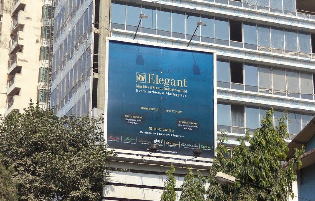 Elmac House, Mumbai