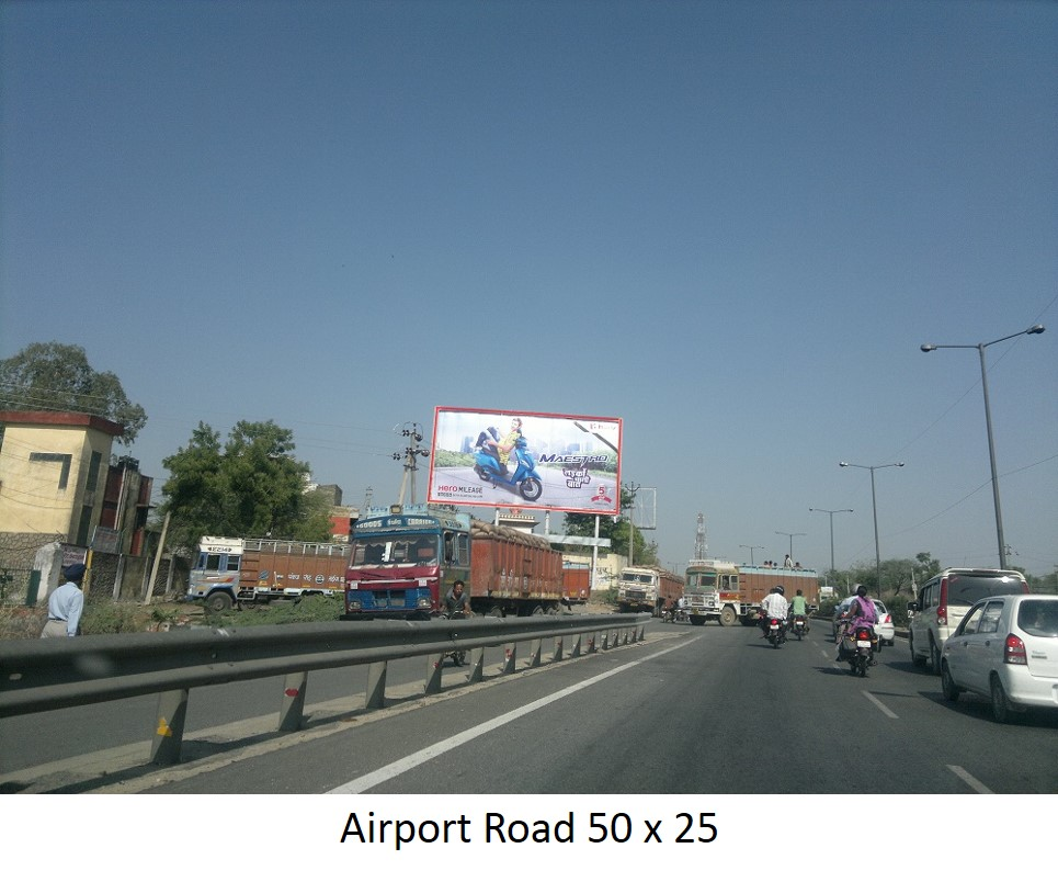 Airport Road, Udiapur