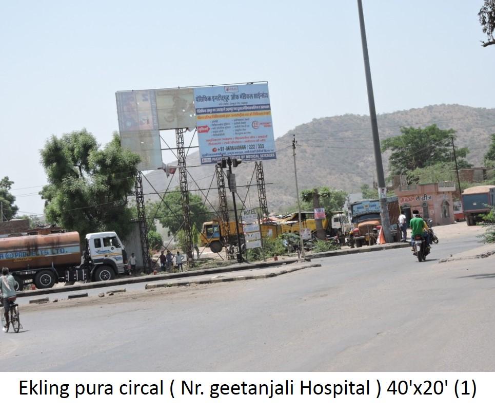 Ekling Pura Circle Near geetanjali Hospital, Udiapur