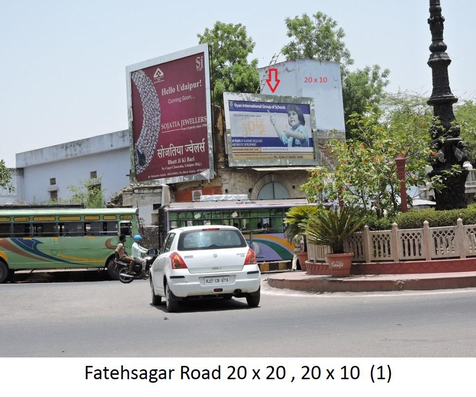 Fatehsagar Road, Udiapur
