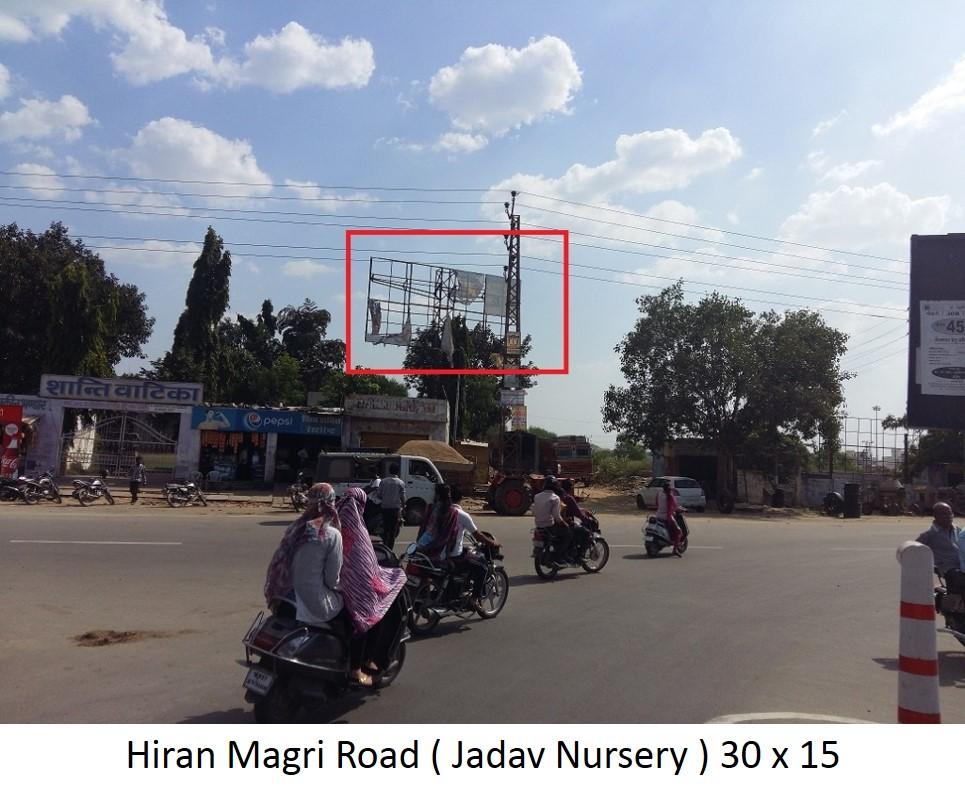 Hiran magri Road jadav Nursery, Udiapur