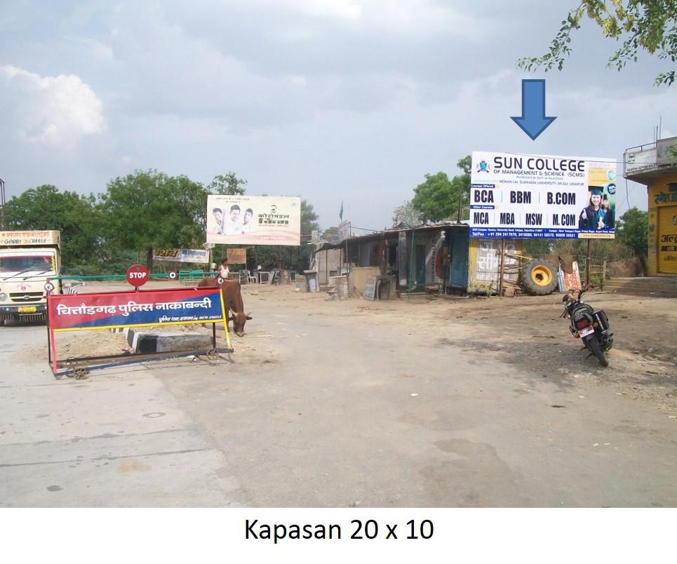 Kapasan, Udiapur