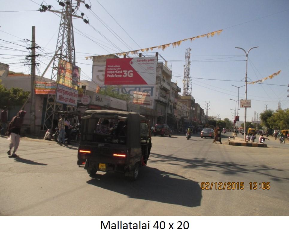 Mallatalai, Udiapur