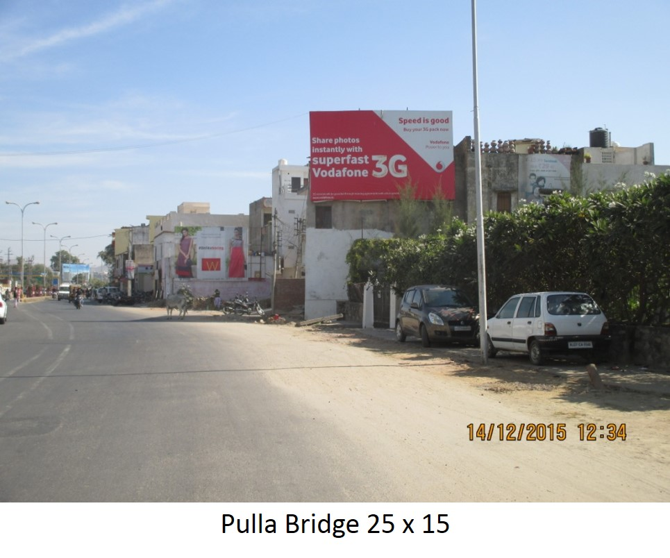 Pulla Bridge, Udiapur