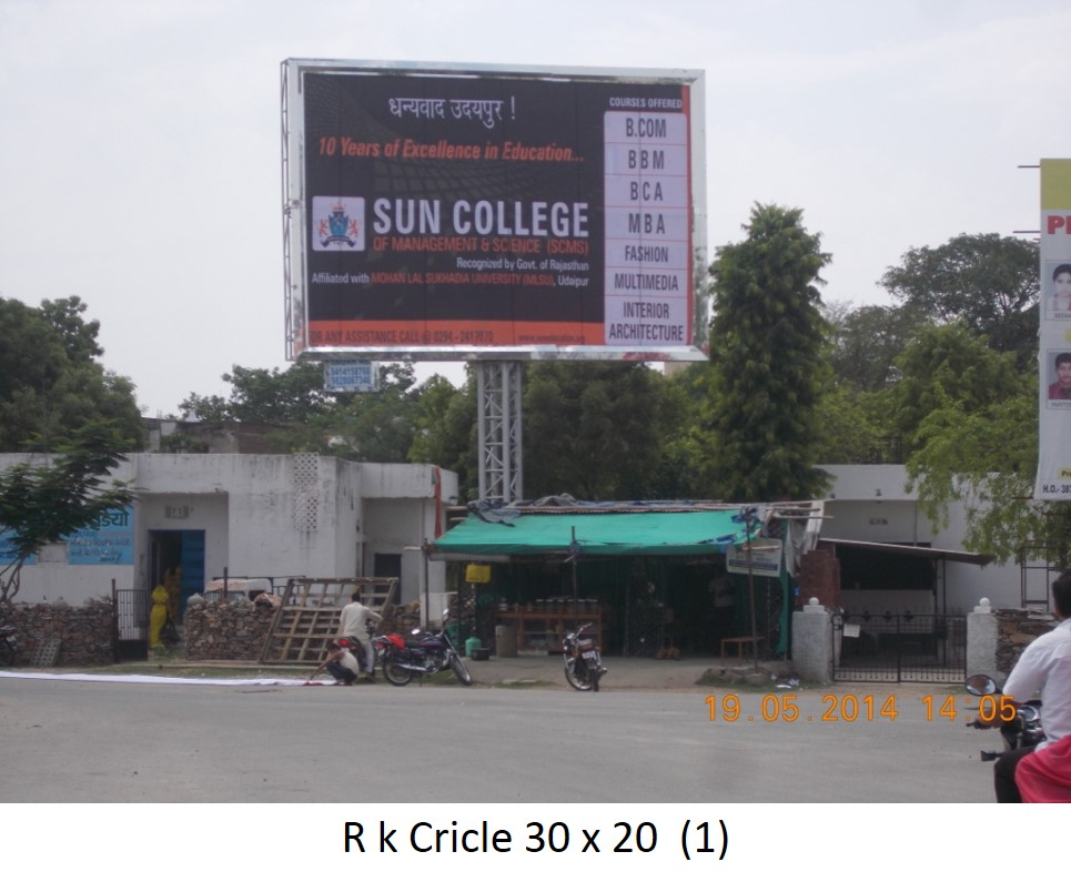 Rk Circle, Udiapur