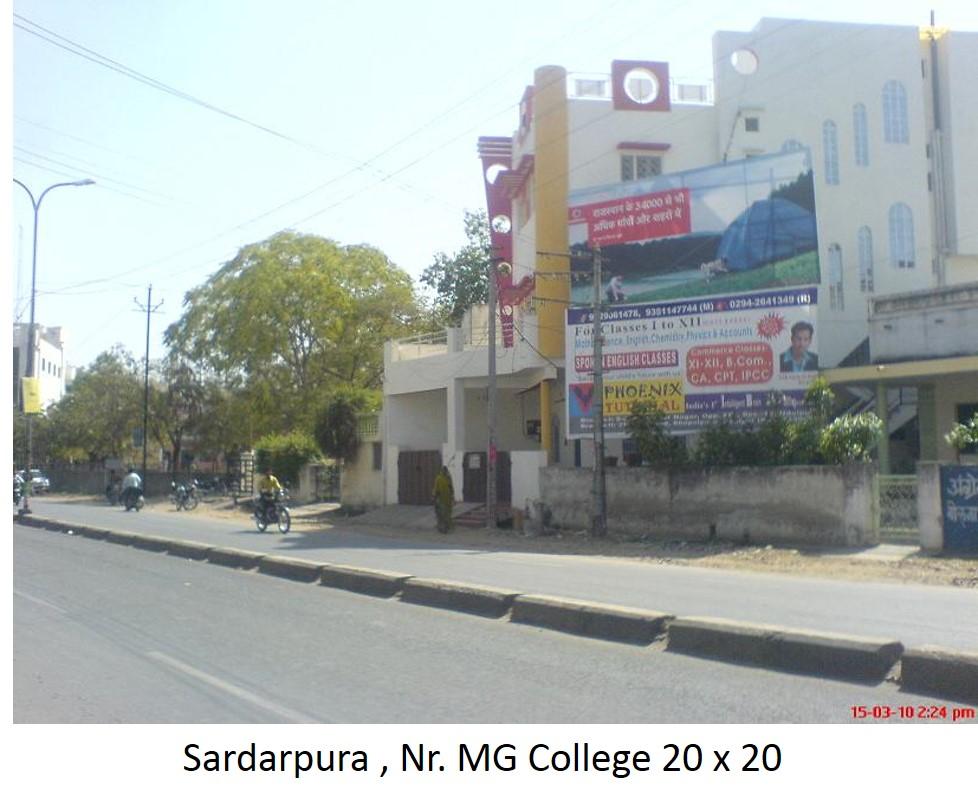 Sardarpura Near MG College, Udiapur
