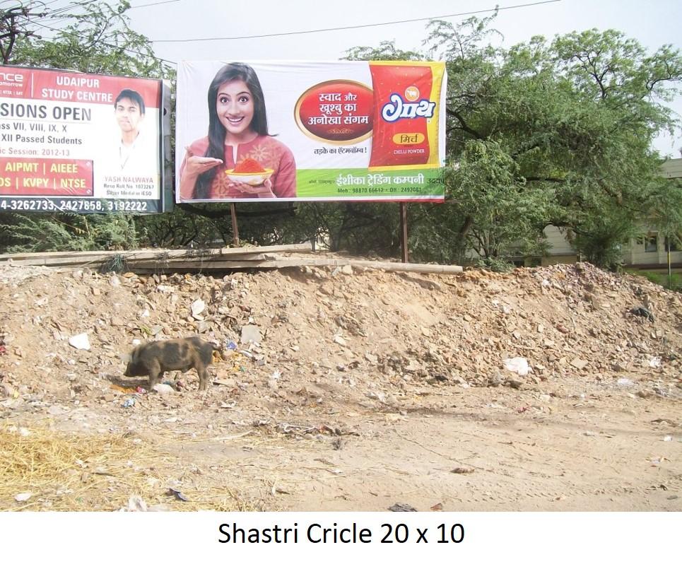 Shastri Circle, Udiapur