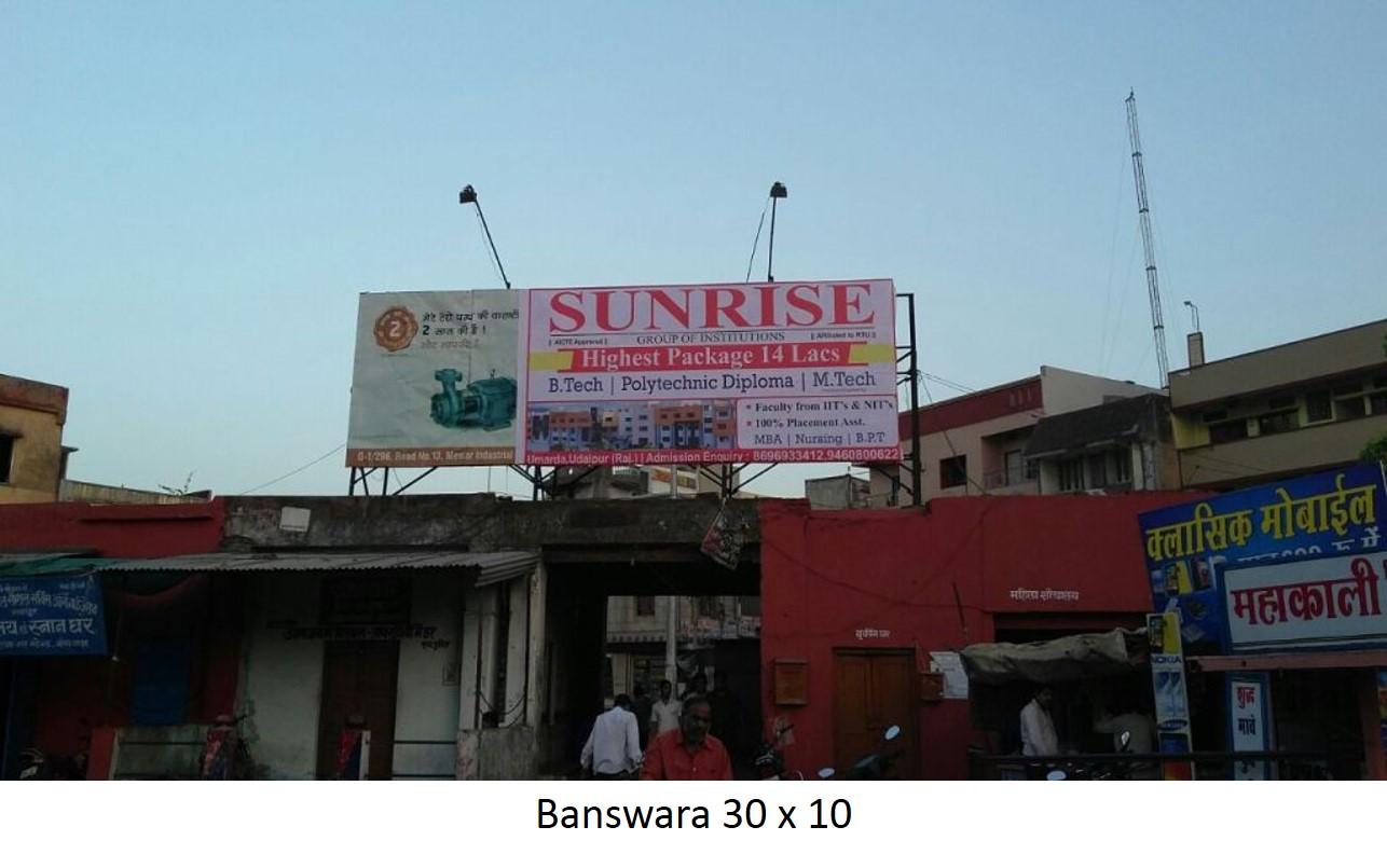 Banswara, Udiapur