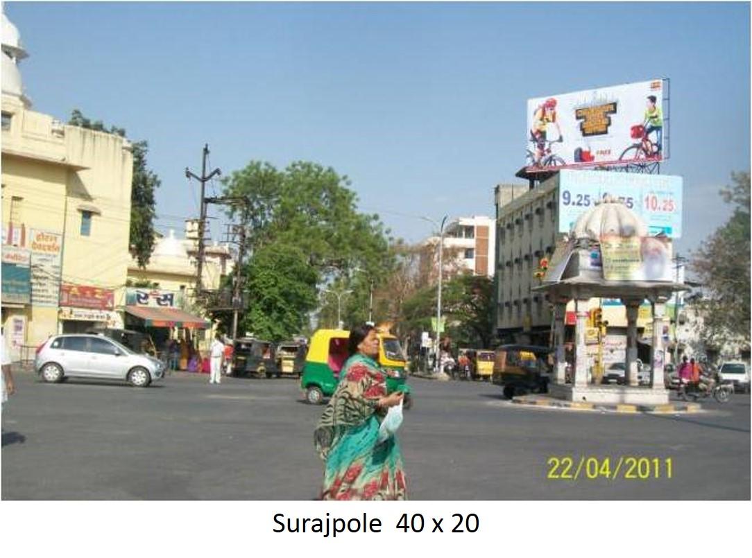 Surjapole, Udiapur