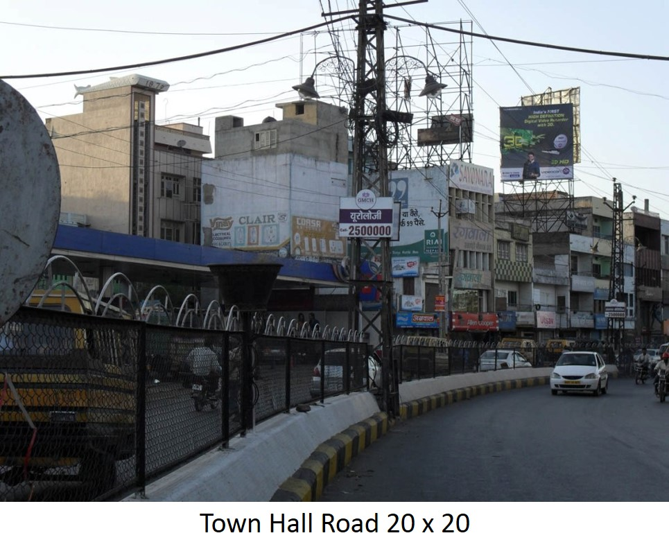 Town Hall Road, Udiapur