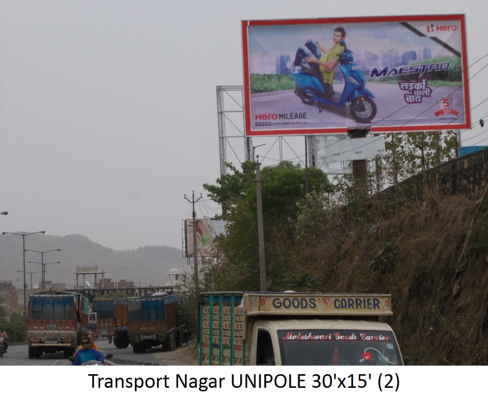 Transport Nagar Unipole, Udiapur