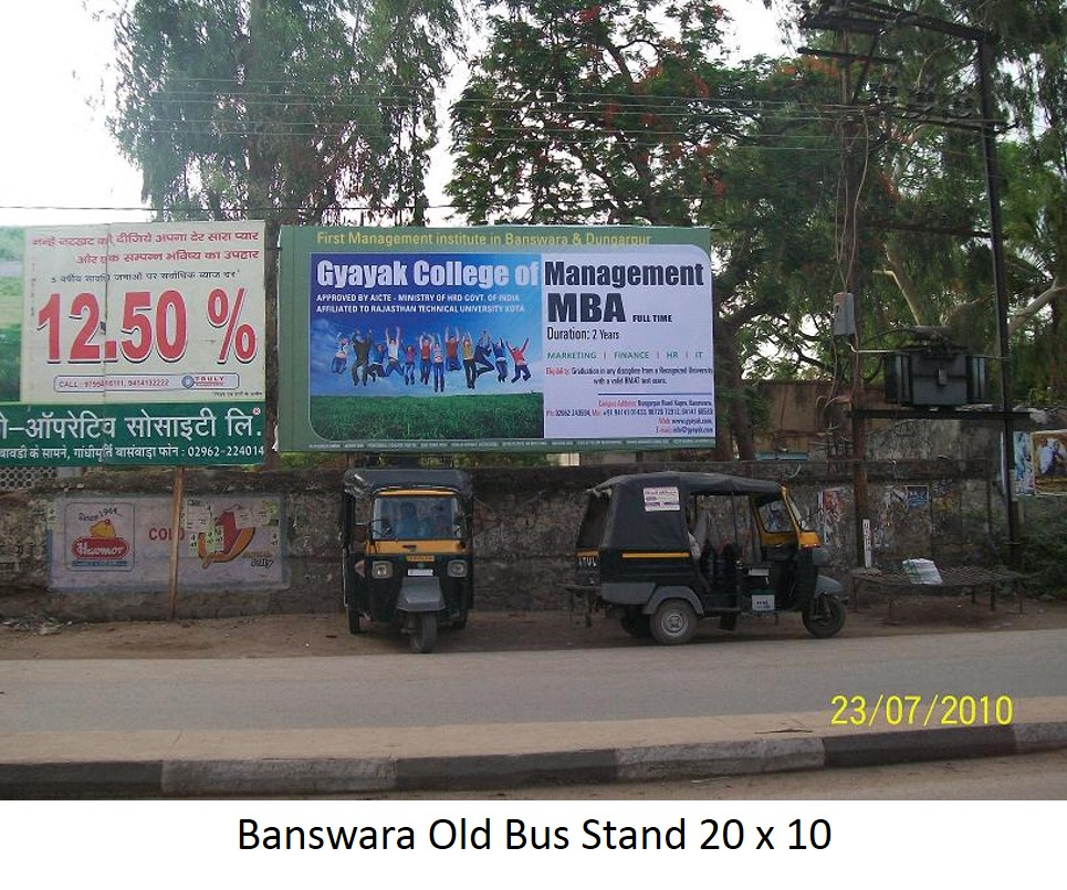 Banswara old bus stand, Udiapur
