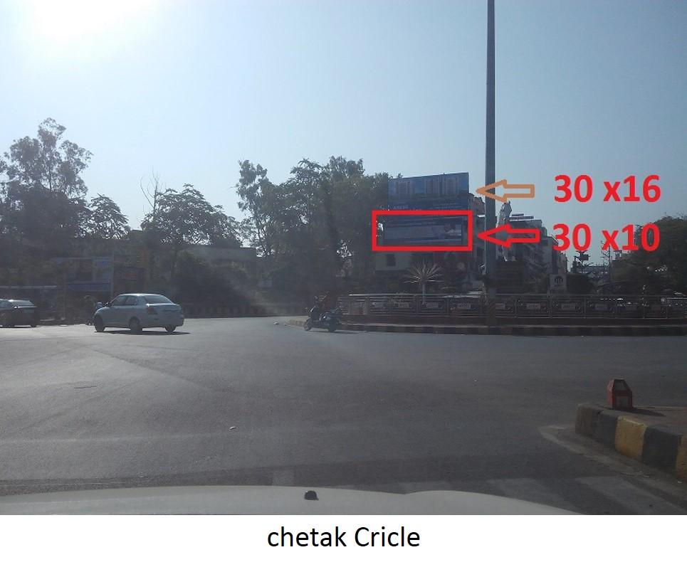 Chetak Circle, Udiapur