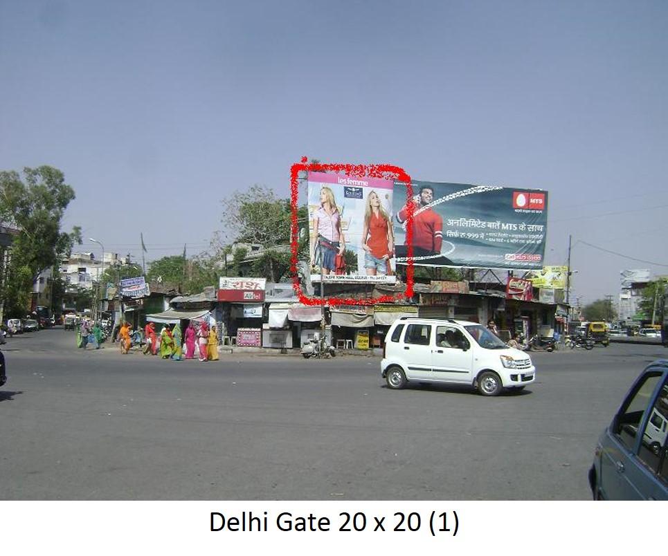 Delhi gate, Udiapur