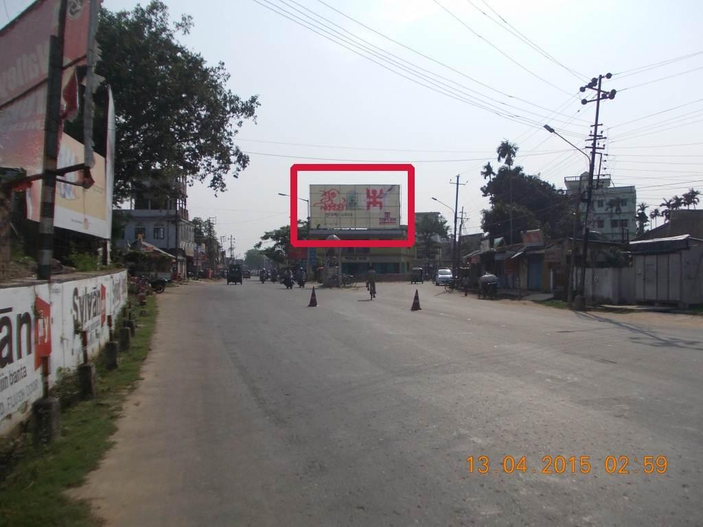 Ashramchowmuhani satadal sangha, Agartala
