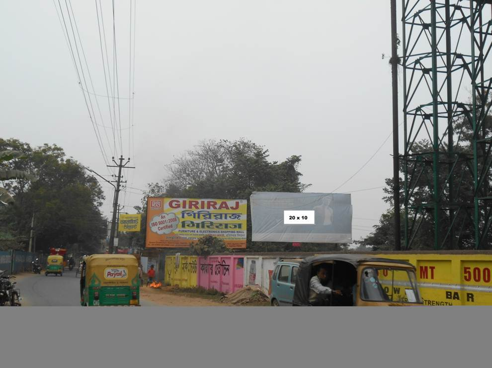 Near Gandhi H.S School, Agartala