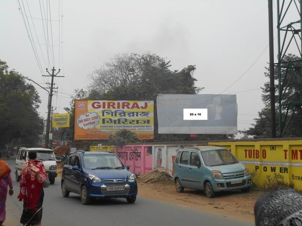 Math Chowmuhani, Agartala