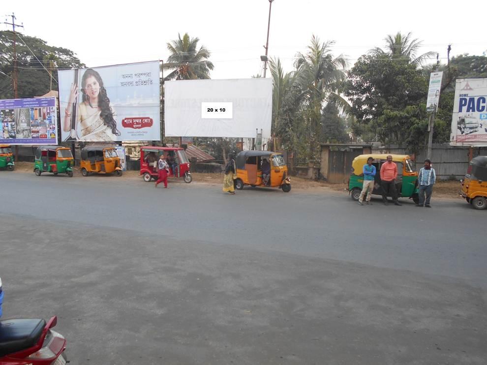 Heritage Park, Agartala