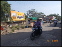 Bus Stand Main Road