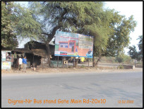 Nr.Bus Stand Gate Main Rd