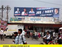 Shivaji Chowk Main Market Rd