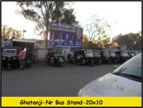 Bus Stand Gate Main Road