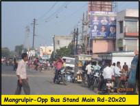 Nr. Bus Stand Renuka Mata Mandir
