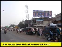 Nr. Bus Stand Main Market Fcg To Amravati Road