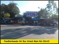 Nr. Bus Stand Main Rd Opp. Police Station