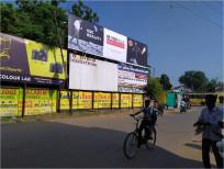 Station Road Nr. Gurudwara