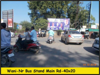 Nr. Bus Stand Gate