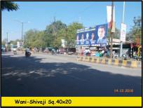 Shivaji Square Opp.Tahsil Office Main RD