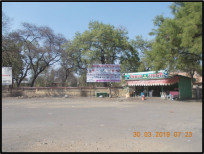 Inside Bus Stand Nr. Raswanti